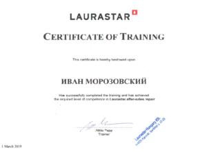 sertifikat o